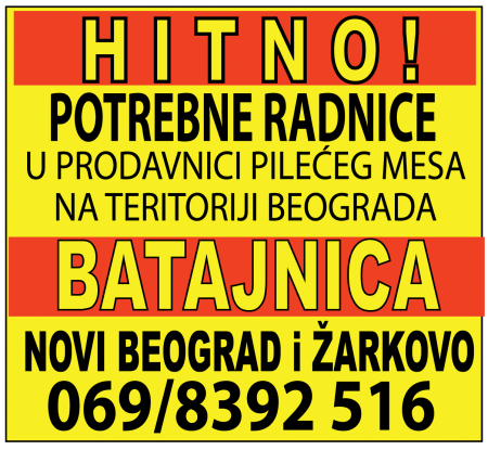 EUROMAX-trazim-posao-poslovi-konkursi-slobodna-radna-mesta-trgovac-trgovina-lokal-prodavnice-zemun-batajnica-bataja-mojabaza-1