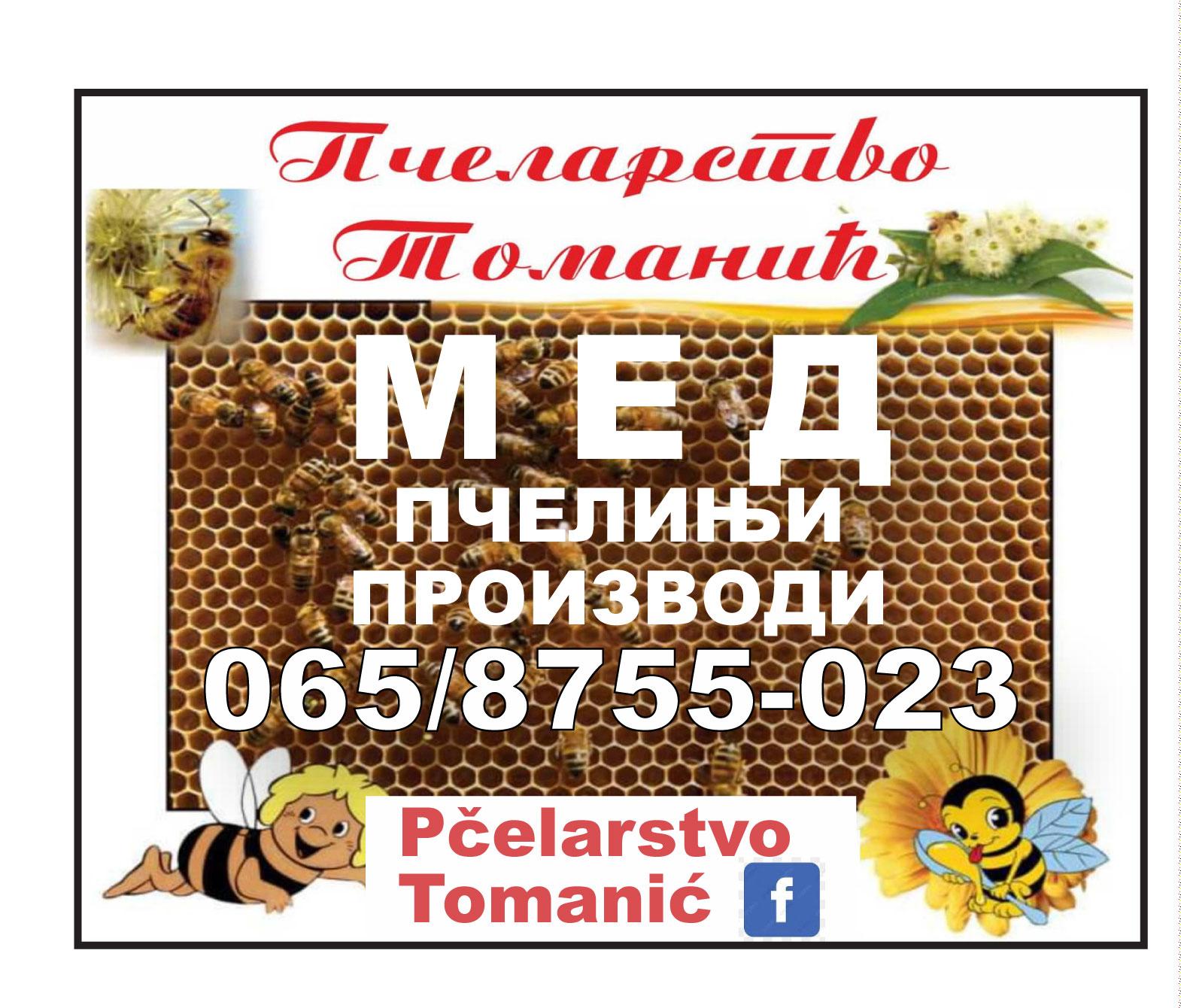 Pcelarstvo-Tomanic-med-livadski-bagremov-sumskimed-propolis-polen-mlec-perga-imunitet-zdravlje-hrana-zdravi-domaci-honey-bee-products-serbia-beograd-dostava-mojabaza