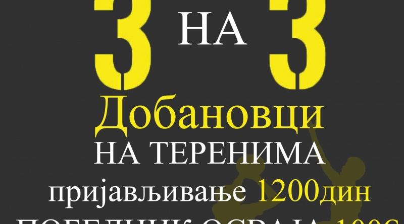 ulicni basket humanitarni turnir dobanovci 2020 sport rekreacija surcin mojabaza poster