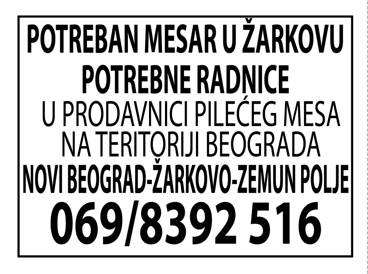 EURoMAXplus-zaposlenje-oglasizaposo-trazimposo-trgovina-prodavnica-posao-konkursi-trgovac-prodavnica-mojabazaoglasi