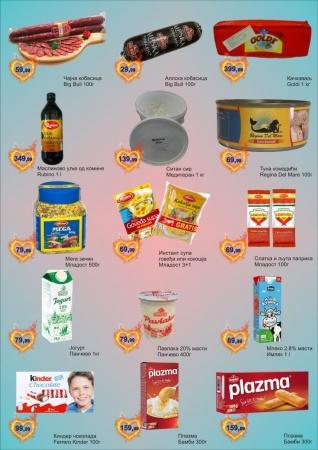 prodavnica m&m85 boljevci beograd akcija novo povoljne cene jakovo surcin 2