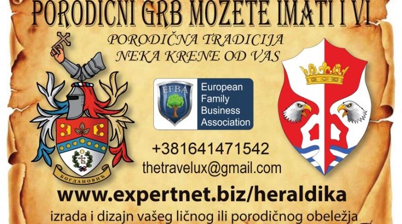 #izrada-porodicni-grbovi-family-coatofarms-shield-mojabaza-biznisportal
