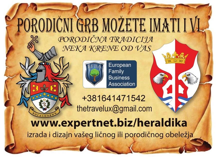 izrada-porodicni-grbovi-family-coatofarms-shield-mojabaza-biznisportal