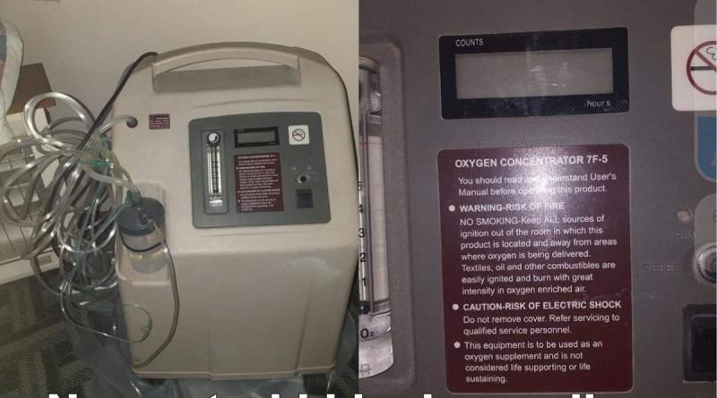 potreban-kupujem-oksigen-koncentrator-oxigen-concentrator-7f-5