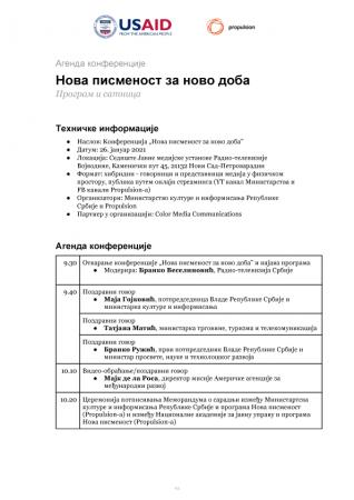 agenda-online-webinar-konferencije-Nova-pismenost-za-novo-doba-mojabaza-colour-media-group-biznisportal1