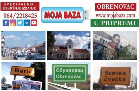 1-obrenovac-obrenovacski-baric-zvecka-reklamiranje-firme-oglasavanje-marketing-promotivni-reklamni-materijal-mojabaza-1