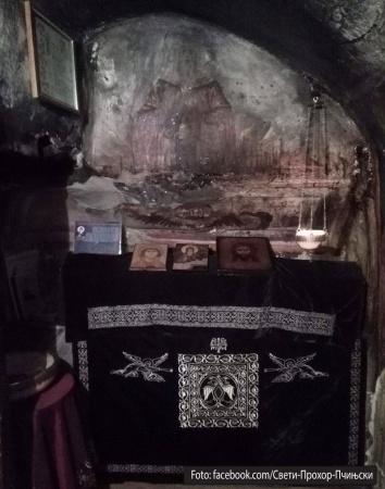 #1prohor pcinjski najstariji srpski manastiri mojabaza 2