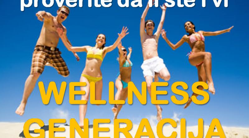 #1 siberian wellness wellness expert expertnet.biz mojabaza dodatni prihod network marketing odličan posao zdravlje i lepota uspeh karijera online posao rad od kuće rad preko neta rad na društvenim mrežama biznis mogućnosti pametan biznis